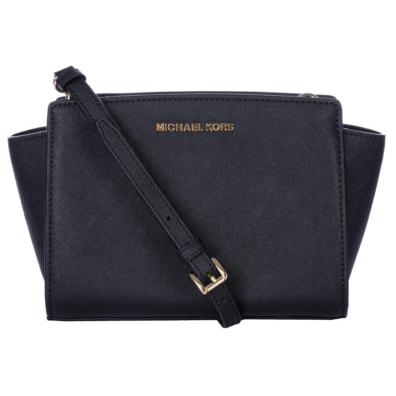 Michael Kors Womens Selma Medium Leather Messenger Bag Black